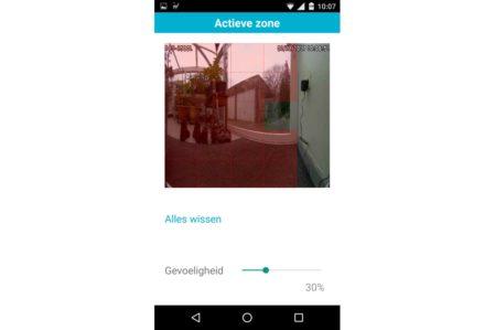 D-Link dcs-2539l instellen detectiezones via app